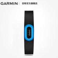 Garmin佳明HRM-tri/HRM4-run跑步骑行游泳心率带