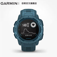 Garmin Garmin instinct instinct Di Lieba outdoor pressure running fitness heart rate watch