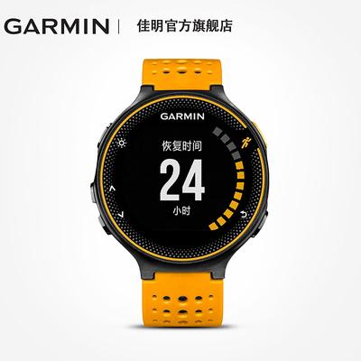 garmin手表