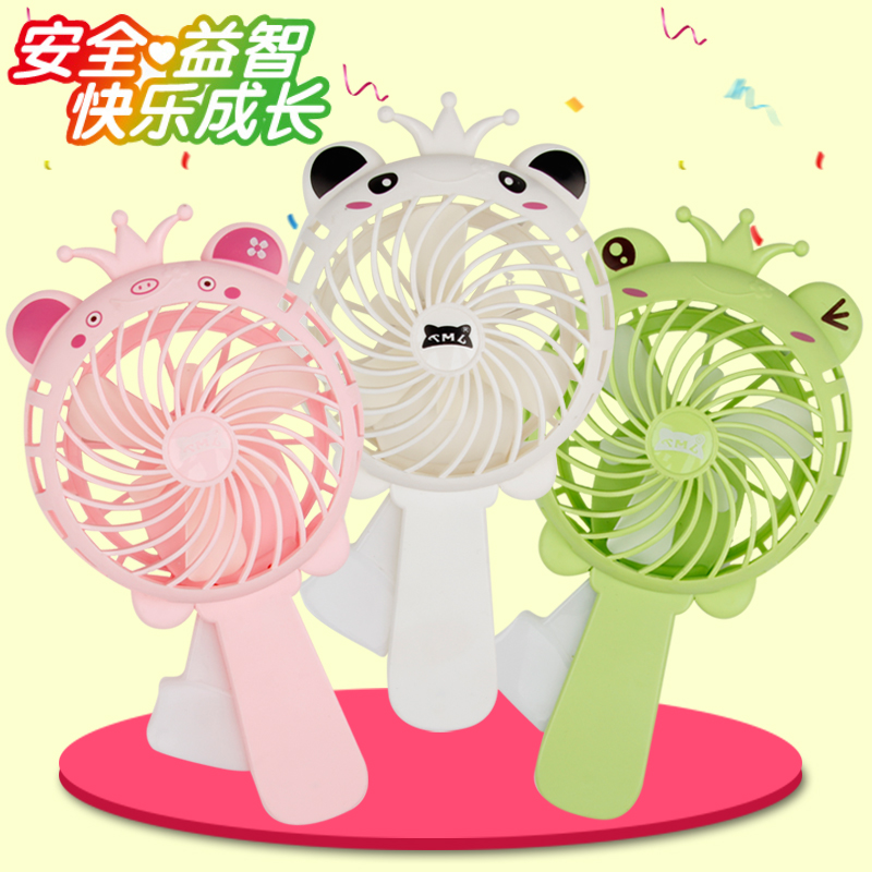 Cartoon hand pressure fan children's student mini fan toy cute and practical portable hand