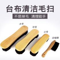 台球桌台呢布毛刷大号清洁扫斯诺克台刷边刷专用工具配件用品特价