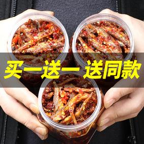 湖南特产香辣柴火鱼干下饭菜零食火培鱼毛毛鱼小鱼仔农家自制罐装
