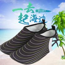 沙滩鞋女男大人浮潜鞋袜防滑软底儿童夏游泳速干潜水瑜伽溯溪鞋袜
