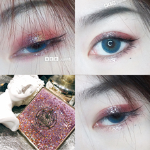 Official shop susisu Susie Su fantasy land sand eye shadow disc girl ins net red naked makeup matte matching