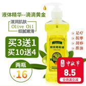 橄榄油按摩护肤精油面部全身美容院刮痧卸妆油足浴按摩推油bb油