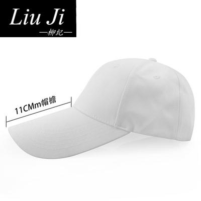 柳纪帽子女士夏季棒球帽加长帽檐鸭舌帽女韩版潮百搭休闲弯檐帽