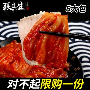韩式辣白菜泡菜韩国泡菜正宗辣白菜小咸菜下饭菜酱菜辣朝鲜2250克