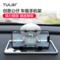 车载手机架汽车用仪表台卡扣式可爱卡通防滑垫创意导航支架手机座