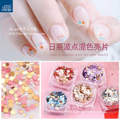 美甲饰品joujou同款大小圆形亮片混装彩色日本波点指甲贴片F91