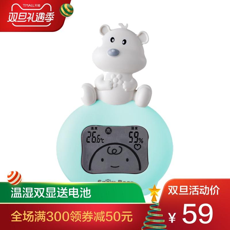 温湿度计 婴儿房湿度计宝宝室内温度表小熊型电子温湿度计