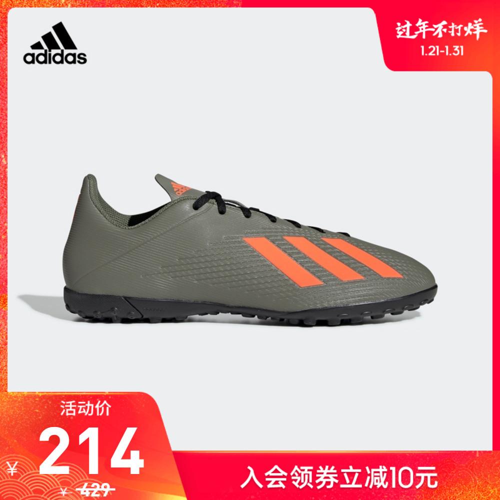 阿迪达斯官网adidas X 19.4 TF男鞋足球鞋硬人造草坪运动鞋EF8370