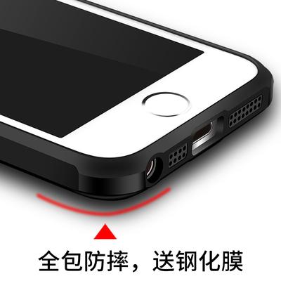 蘋果5s手機殼iPhone5S防摔女款硅膠卡通平果5情侶磨砂萍果5se保護套五S全包邊軟外殼5創意男黑色送鋼化膜新潮