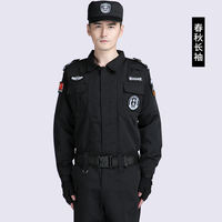 Security overalls suit male security uniform summer short-sleeved spring and autumn winter long-sleeved black summer training uniforms