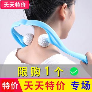 手动颈椎按摩器颈部肩颈滚轮按摩颈椎小神器经络夹脖子家用手持式