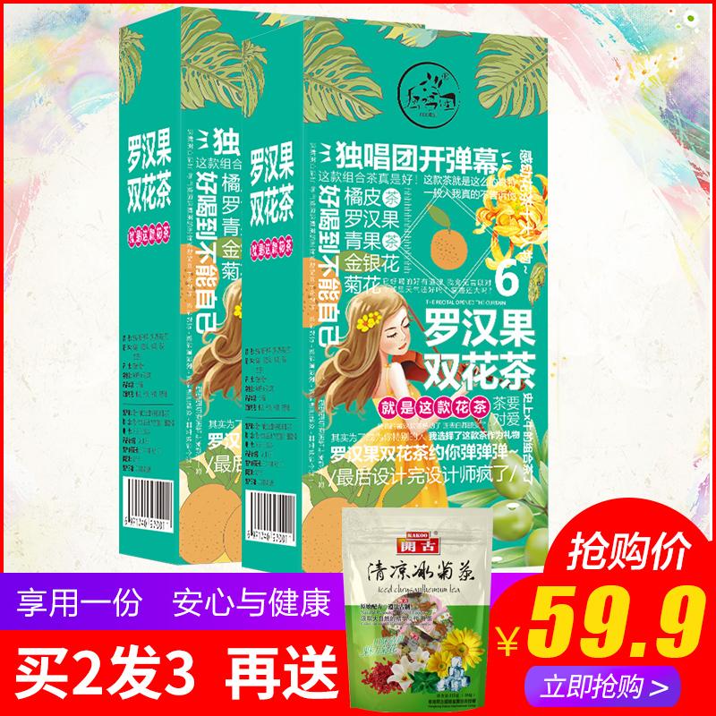 Травяной чай Артикул 583932638085