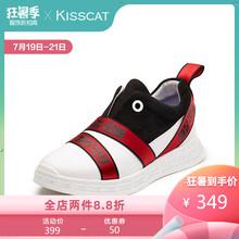 接吻猫年伦敦时装周走秀款牛皮革松紧带圆头板鞋女KA09135-H2图片