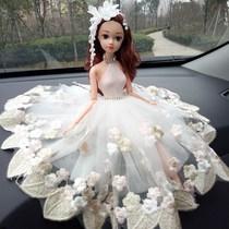 汽车摆件公主车内饰品女士时尚可爱创意高档漂亮装饰车载婚纱娃娃