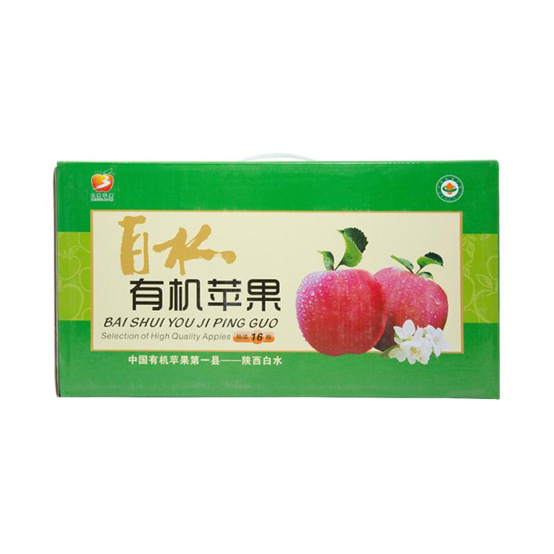 陕西白水有机红富士苹果16枚礼盒应季时令生鲜水果礼盒
