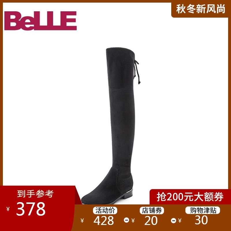 清仓特卖-百丽冬季商场同款黑色羊绒皮高筒靴女皮靴BRR80DC7O