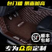 t700t300t500sr7手动挡专用全包围汽车脚垫 众泰大迈x5 t600coupe图片