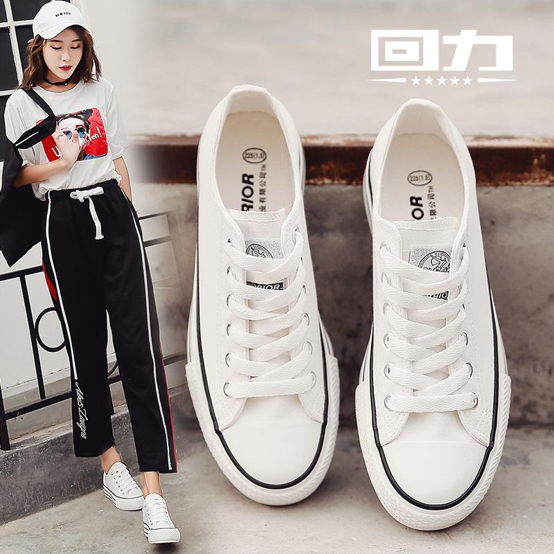 回力女鞋厚底帆布鞋女夏松糕小白鞋女学生韩版潮流百搭板鞋女球鞋