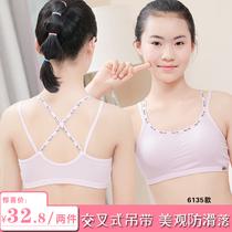 少女内衣学生发育期小背心13-15初中高中大童14岁女孩吊带文胸薄