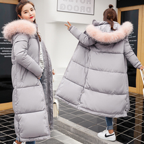 Super long cotton Clothes Women 2018 New Korean version of Medium and long down cotton clothes winter thickened coat coat hot cotton jacket