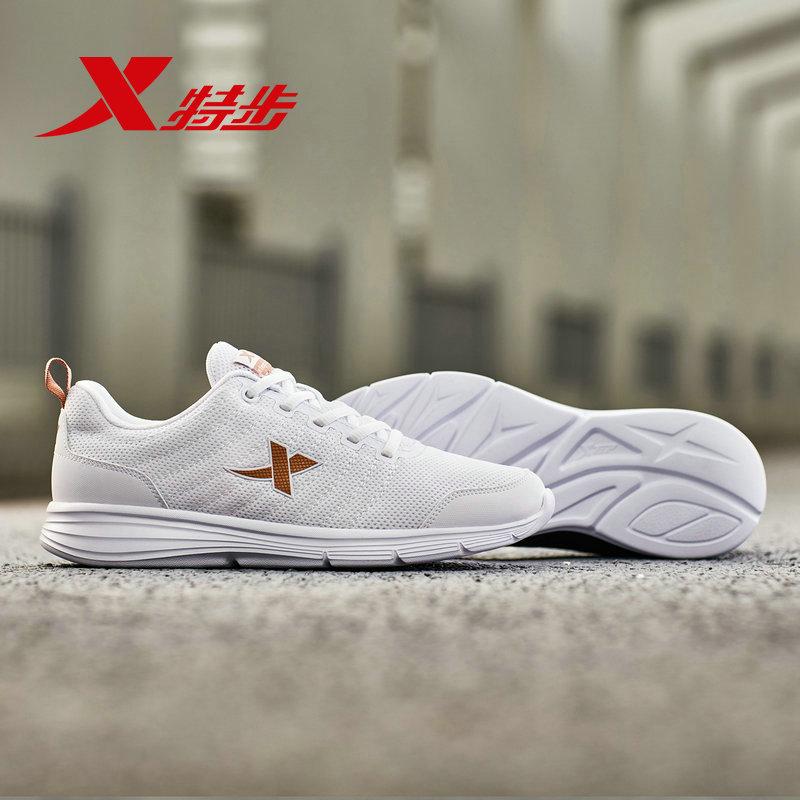 Кроссовки для фитнеса Артикул 589460661279