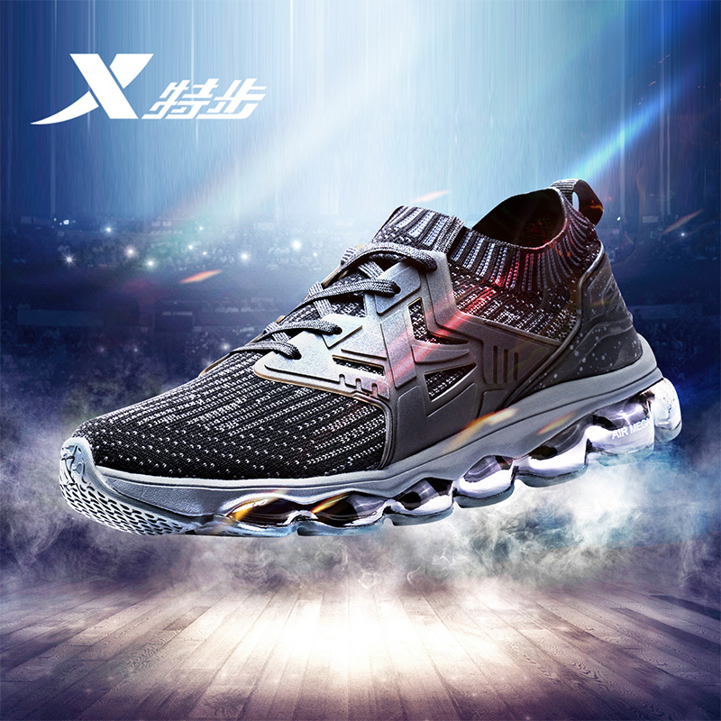 特步跑步鞋男鞋2018夏季新款轻便全掌气垫鞋减震防滑飞织男运动鞋