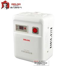 1500w家用变压器220v转110v 100v美国日本电器电源 德力西CDDZ