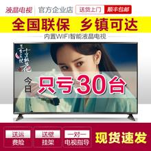 65高清彩电非二手 42寸智能网络wifi55壁挂平板液晶电视机32寸特价