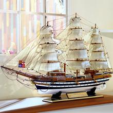 一帆风顺工艺船送礼 饰品 地中海木质帆船模型摆件 仿真守痉船装
