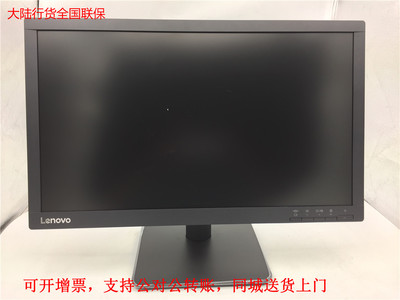 联想  21.5寸商用显示器LS2224A LS2224F ThinkVision  T2224SF