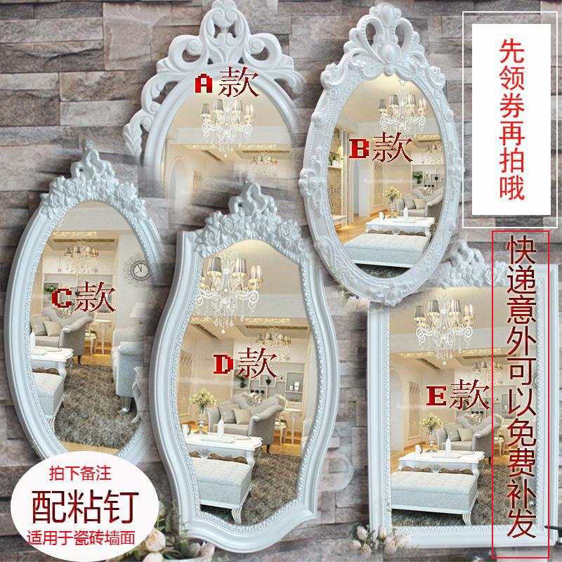 欧式雕花浴室镜