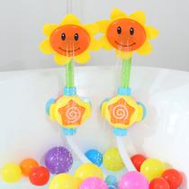 抖音同款太阳向日葵花洒电动戏水玩具儿童宝宝男孩女孩转转乐洗澡