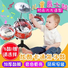 儿童敲击打玩具宝宝架子鼓初学者仿真爵士鼓乐器益智幼儿1-3-6岁