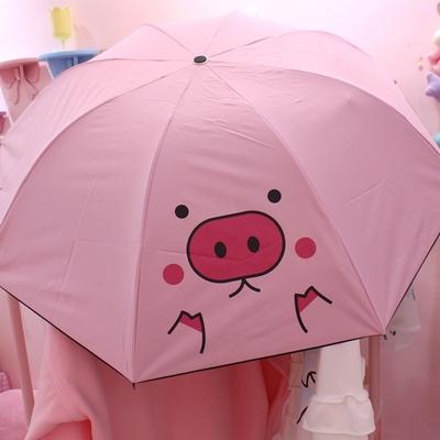 粉色少女心晴雨伞 黑胶防晒防紫外线遮阳折叠太阳伞 可爱小猪雨伞