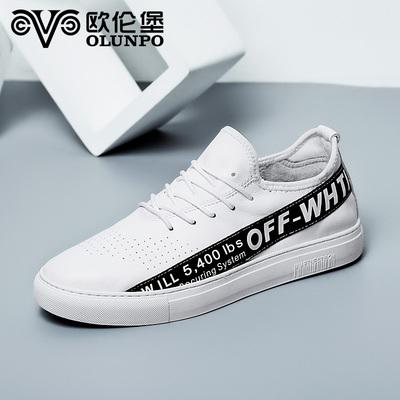欧伦堡夏季新款真皮时尚休闲鞋男皮鞋韩版个性板鞋透气鞋男鞋