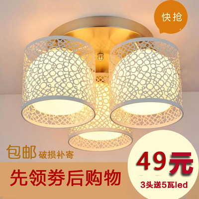 现代简约主卧室灯具温馨led客厅水晶餐厅灯吸顶创意灯三头餐吊灯实体店