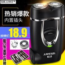 N600mAh电池FS611FS711FS923FS607适用飞科电动剃须刃DFYCOO