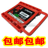 Package SSD bracket SSD laptop bay mount 2,5 inch turn 3,5 inch desktop