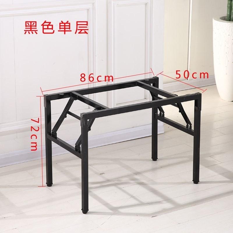 加厚折叠桌脚架子课桌架桌腿办公桌子架双层弹簧架对折架支架会议