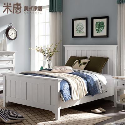 美式乡村全实木整板床 白蜡木经典双人床儿童床 简约米唐美式家居十大品牌