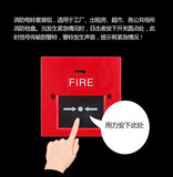 Factory alarm industry rotary fire alarm light fire sound and light alarm alarm light fire alarm alarm alarm