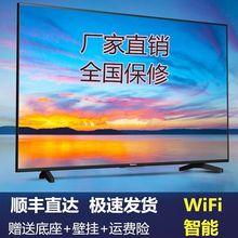 32寸42寸46寸55寸超薄高清LED壁挂式网络液晶电视特价一线屏电视