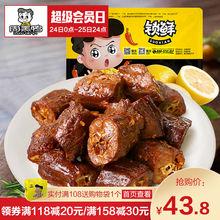 【周黑鸭旗舰店_锁鲜】卤鸭脖200gX2盒 武汉特产官方食品零食小吃