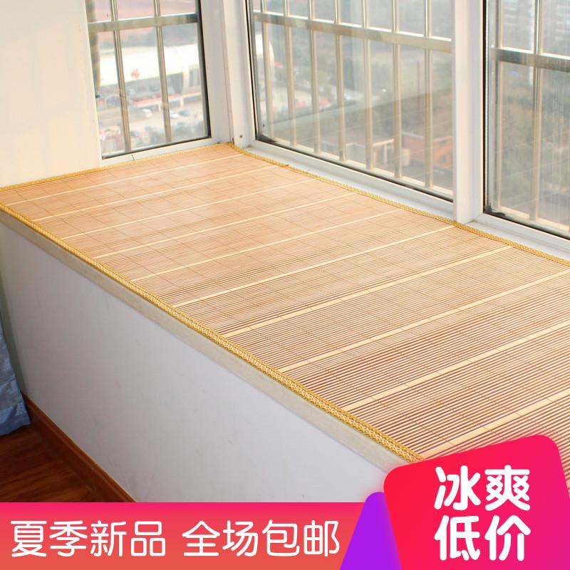定制双面竹席凉席榻榻米飘窗凉席垫定做尺寸沙发单人学生宿舍席子