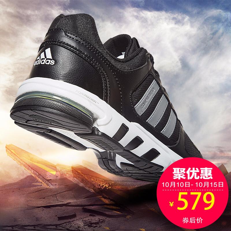 Adidas阿迪达斯男鞋 2018新款秋冬EQT运动鞋休闲鞋跑步鞋 AC8595