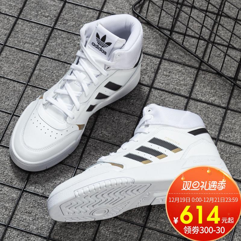 Adidas阿迪达斯三叶草高帮板鞋男鞋 秋冬季新款正品运动鞋 EE5926