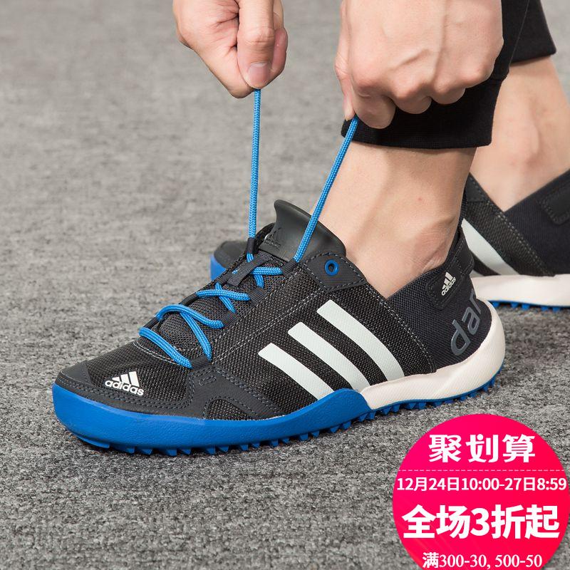 阿迪达斯男鞋涉水鞋2019新鞋正品秋季户外运动鞋子跑步鞋男溯溪鞋